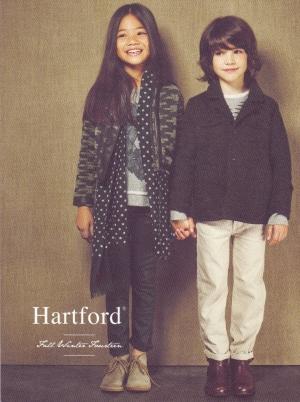 hartford-8-e1416308902701